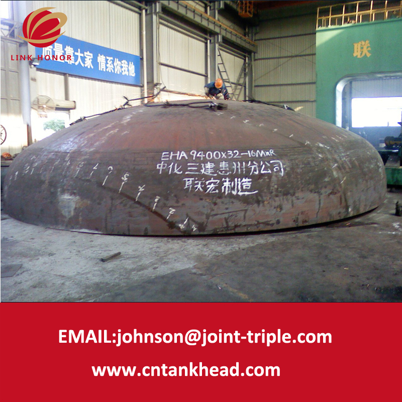 1-01-03 Giant Carbon Steel Elliptical Head ASME pressure vessel end 9400mm*32mm